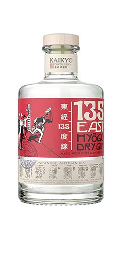 Hyogo Dry Japanese Gin
